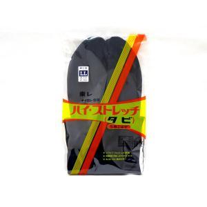 【新品】東レ紳士足袋 LLサイズ