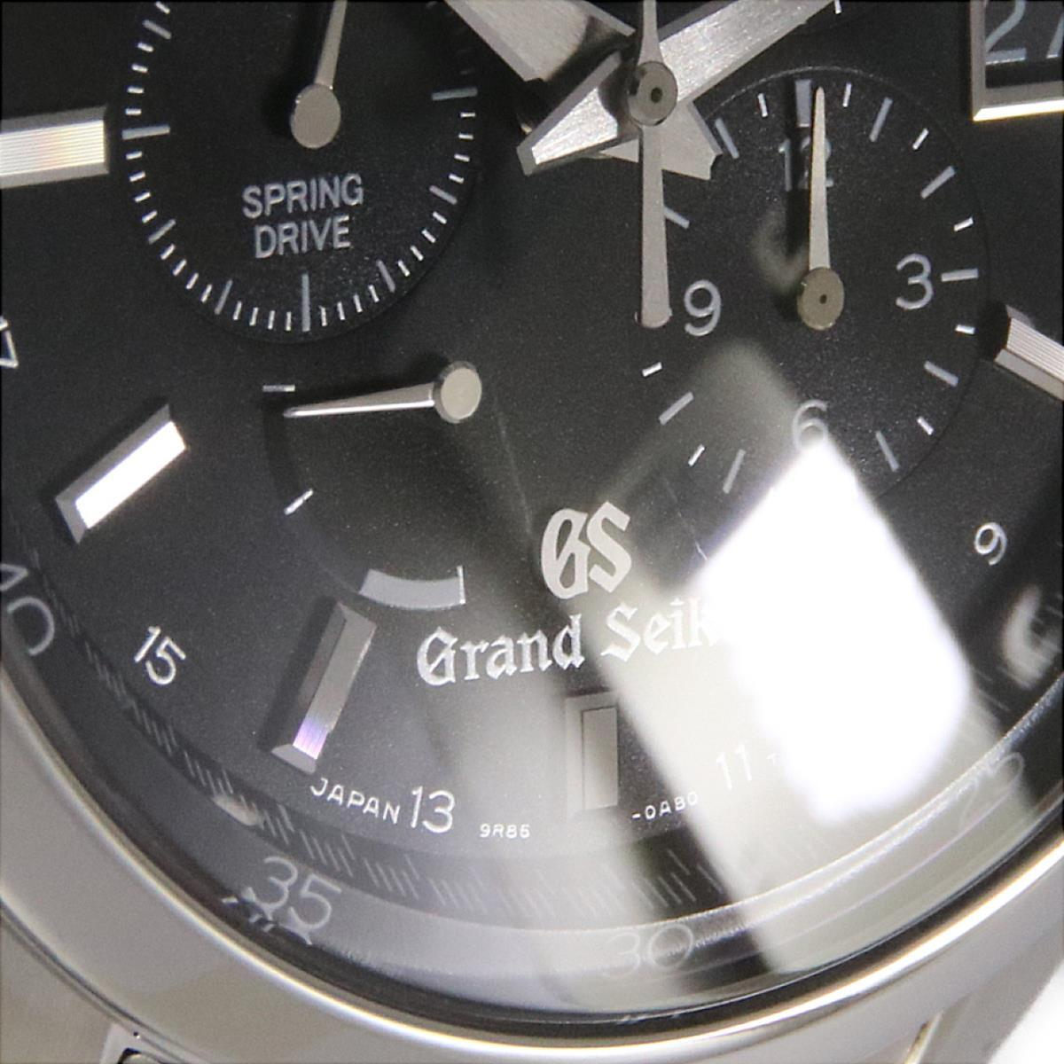 時計 セイコー